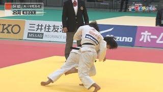 【女子52kg級 決勝】平成29年度講道館杯全日本柔道体重別選手権大会|柔道チャンネル