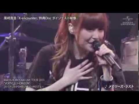 "黒崎真音「X-encouter」初回限定盤特典DISC(Blu-ray/DVD)収録の MAON KUROSAKI LIVE TOUR 2013 ""VERTICAL HORIZON"" 2013.4.28@SHIBUYA O-WEST ..."