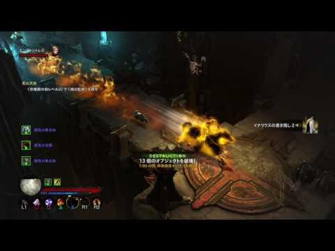 【PS4】【高画質】ディアブロⅢ  リーパーオブソウルズ #32  × ラスボス?戦(Diablo III Reaper of Souls Ultimate Evil Edition)