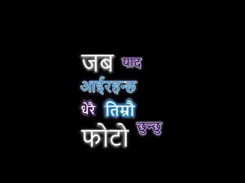 chutkila maafi nahi mp3 ringtone
