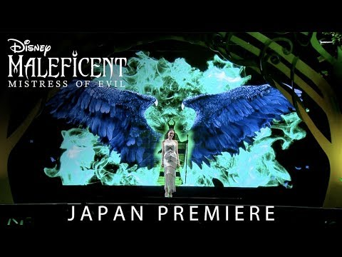 Maleficent: Mistress of Evil | Japan Premiere