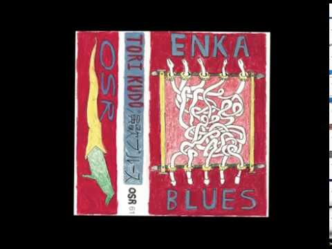 Tori Kudo Enka Blues