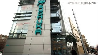 Бионика Артроскопия(Клиника Восстановительной Терапии «Бионика» – самая крупная частная многопрофильная клиника Красноярска..., 2015-03-16T15:51:56.000Z)