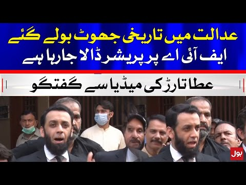 Atta Tarrar Media Talk Today - 25 Sep 2021