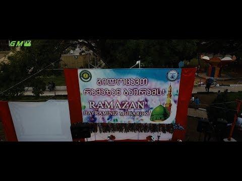 Gürcüstanın Marneuli şəhərində möhtəşəm Ramazan bayramı 2017