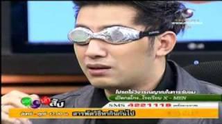 Repeat youtube video กลโกง power mind champ (2).wmv