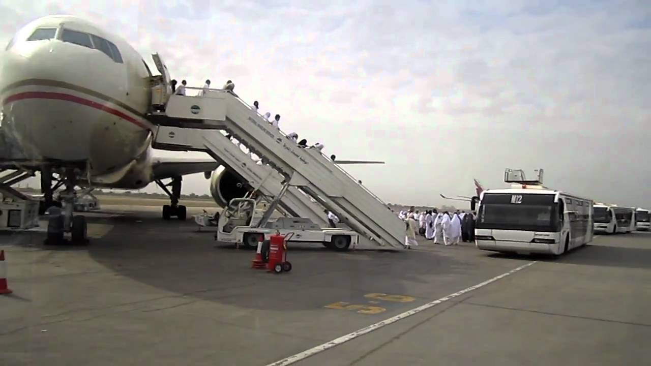 Image Gallery jed airport