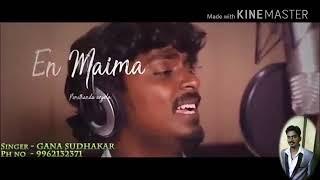 En Maima Peruthanda Anjala / Chennai Gana / Sudhakar