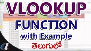 Excel VLOOKUP Function with Example  in Telugu || www.computersadda.com