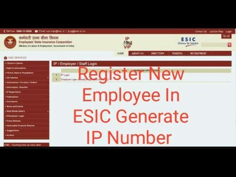 How to register new employee in ESIC / generate IP Number PART 2