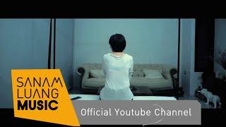 LOOP ซิงเกิ้ลใหม่จากวง TABASCO (Music Video Teaser)