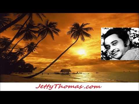 Jaha Teri Yeh Nazar  Hai -  Kishore Kumar (Remastered)