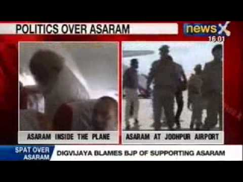 Asaram bapu scandal:  Jodhpur police get one day custody of Asaram Bapu Travel Video