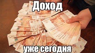 Jonn22 Стабильные 300000 рублей в месяц   часть 1
