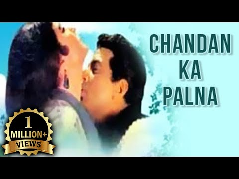 Chandan Ka Palna Full Movie | Dharmendra | Meena Kumari | Mehmood | Superhit Bollywood Drama Movie