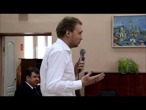 В Кинешме прошёл образовательный семинар для НКО