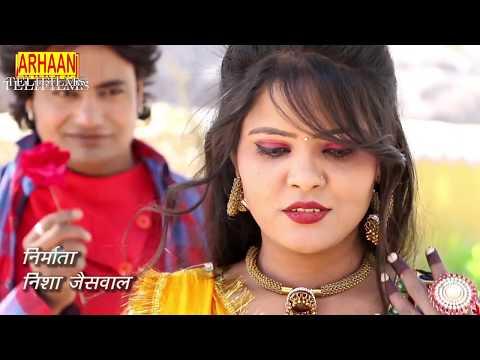Rajasthani DJ Song 2018 - कबूतर बोले सारी रात - Nisha Jaiswal - Latest Marwadi DJ Song - HD