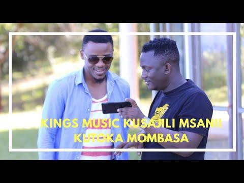 KING'S MUSIC KUSAJILI  MSANII KUTOKA MOMBASA. MSIKIZE ALIVYOFUNGUKA. thumbnail