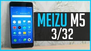 МАЖОРНЫЙ Meizu M5 3/32 С AliExpress - РАСПАКОВКА!