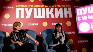 Сериал СТС «Пушкин» представили в Петербурге (4)