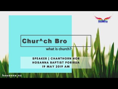 Chur'ch Bro! (Chanthorn Hor) | Hosanna Creative Archive