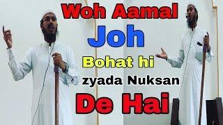 Woh Aamal Joh Bohat Zyada Nuksan De Hai By Aleemullah Salafi