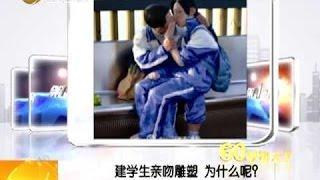 【中国実態チャネル】15億人の巨大国、経済発展の目覚ましい中国。世...