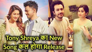 Tony Kakkar or Shreya Goshal ka new song Oh Sanam 9 April ko ho raha release