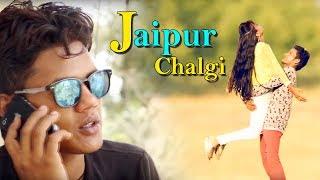 Jaipur Chalgi || Sonu Jangir , Vandna Janjir ||  Vijay Sodayi &Konika Gujjar  || New Haryanvi Song