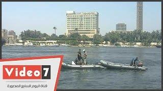 شرطة المسطحات المائية تبحث عن جثة شاب غرق بالقرب من كوبرى قصر النيل