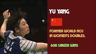 Superstars Who Retired After Rio 2016 | Yu Yang | BWF 2020