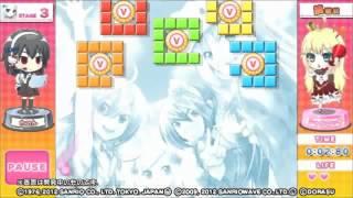 Hello Kitty to Issho! Block Crash V - Trailer 4 JP - PS Vita