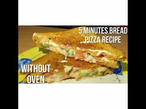 Instant Tawa Pizza Sandwich Recipe | 5 Minute Homemade Bread Pizza | Quick Veg Cheese Pizza