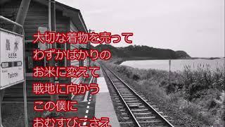 [新曲] あの夏の蝉しぐれ/長山洋子 cover にこ