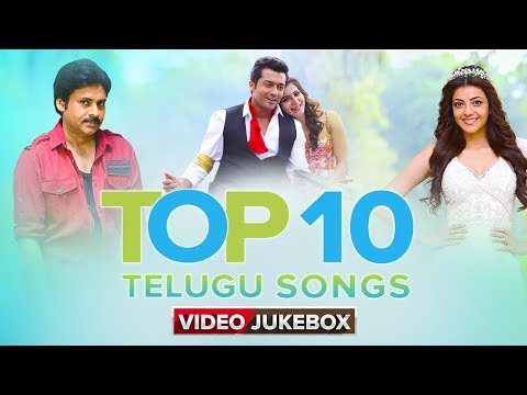 Top 10 Songs Of 2018 | Telugu Songs