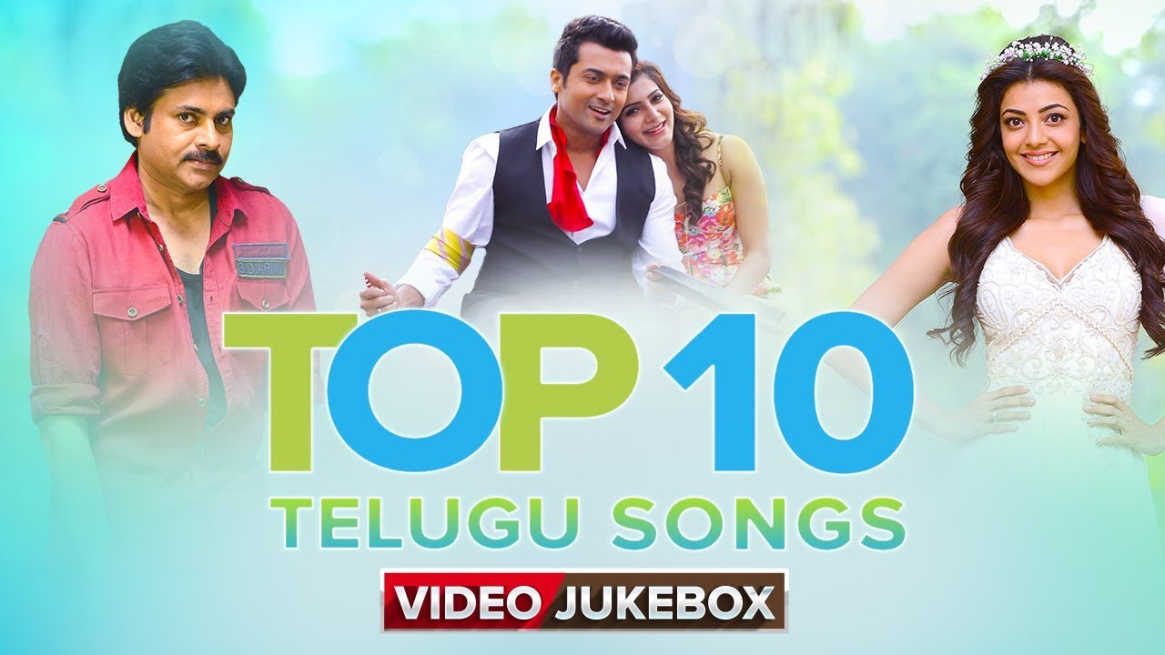 2017 and 2018 telugu new songs download