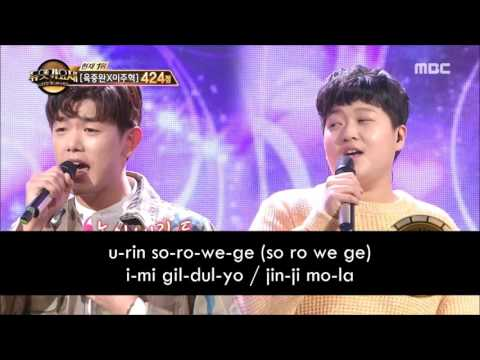 [LYRICS] Perhaps Love - Eric Nam & Park Seri Cover (Princess Hours OST)