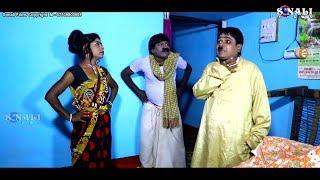 Aamra Bihar Par#জে খেলা টা খেলতে ছিলি খেলবো #Pramod Gorai#New Purulia Bangla Comedy Video 2018