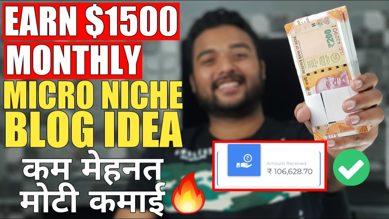 Earn Money Online from Micro Niche Blog ($1500 Monthly) 🔥 Passive Income Ideas (Money Making) Hindi