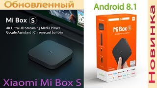 Новинка от Xiaomi Mi Box S Обновлённая крутая тв приставка для вашего телевизора Обзор