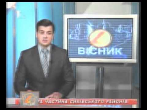 Lviv Oblast State TV and Radio Company 12th Channel news on Bibliomist Lviv