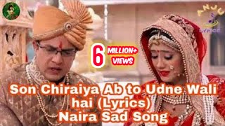 Son Chiraiya Ab to Udne Wali hai (Lyrics) Naira Sad Full Sad Song || Ye Rista Kya Kahlata Hai Song