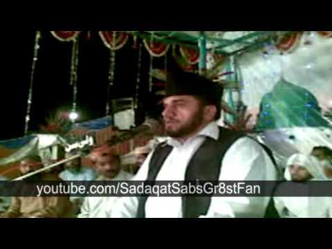 ALSHEIKH QARI SYED SADAQAT ALI in KAMALIA, PAKISTAN == OCTOBER 2009 -- (part 1 of 3)