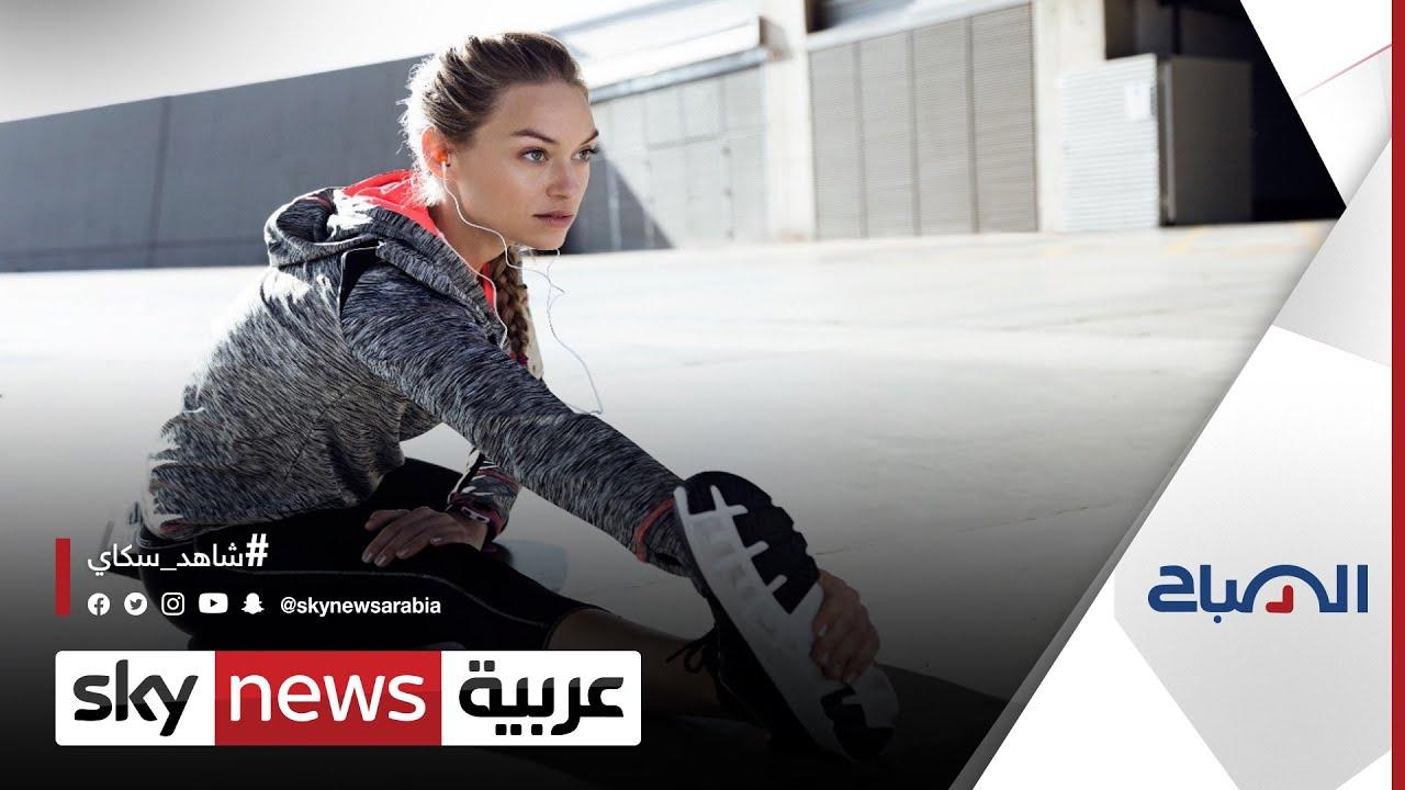 ما فوائد ممارسة تمارين اللياقة البدنية في مكافحة ارتفاع ضغط الدم لدى النساء؟ | #الصباح  - 13:54-2021 / 10 / 24