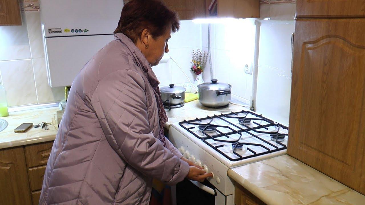 """Результат пошуку зображень за запитом """"В Івано Франківську мешканці десяти квартир тиждень були без газопостачання"""""""
