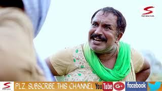 Time Pass Part - 18 | Haryanvi Comedy 2019 | Kola Nahi  | Fojan Comedy | New Comedy  | Fandu Comedy