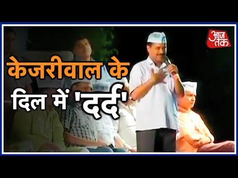 How Arvind kejriwal Reacted To Kapil Mishra's Allegations