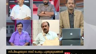 News Hour 20/05/16  Pinarayi Vijayan-led LDF cabinet to have 19 ministers