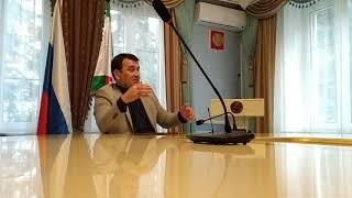 Встреча с Цечоевым Алиханом 01.10.2018 в Москве. Часть 1