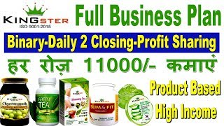 New Mlm Plan Launch, Kingster  Full Plan, Kingster Business Plan, King